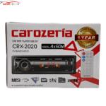 ضبط فلش خور کاروزریا مدل CRX-2020