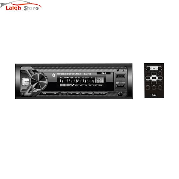 پخش ساج 710-رادیو پخش ساج مدل 710