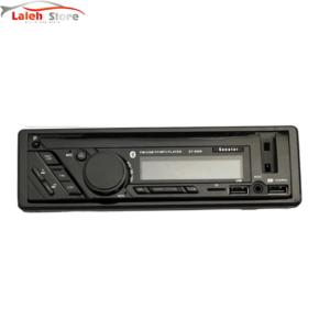 رادیو پخش سناتور مدل 9000